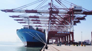 天津港联盟国际集装箱码头有限公司